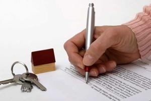 Продажа квартиры, полученной по договору ренты
