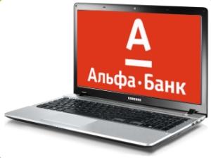 Оплата онлайн-сервисом Альфа-банк
