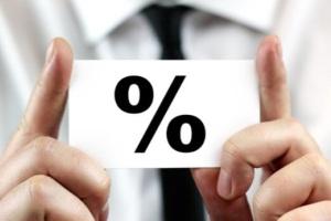 Ставки налога на имущество физических лиц