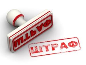 Предусмотрен ли штраф за досрочное расторжение договора аренды