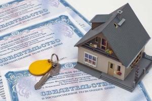 Вариант 1. Приватизация жилья