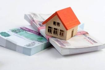 Как получить кредит под залог недвижимости?