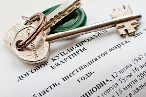 Чем отличаются правоустанавливающий и правоподтверждающий документы?