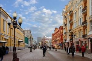 Арбат: недвижимость по цене от 438 568 рублей за 1 м2