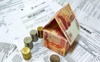 Как правильно рассчитывается квартплата?