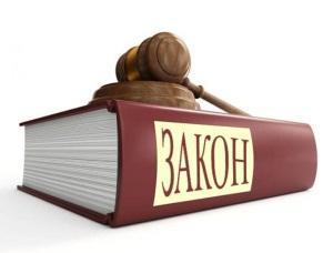 Основания для снятия с учета без согласия зарегистрированного лица