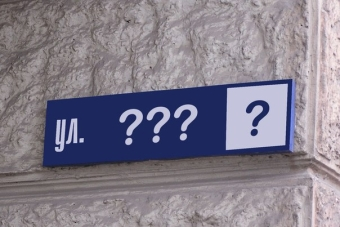 Как присвоить адрес объекту недвижимости?