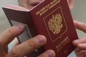 Особенности оформления загранпаспорта не по месту жительства