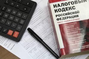 Противоречия налогового кодекса