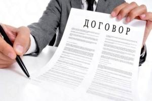 Шаг 7. Заключить договор с жильцами МКД