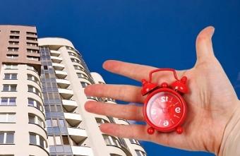 Когда после приватизации можно продать квартиру?