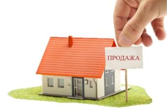 Как грамотно составить объявление о продаже дома и где его разместить?