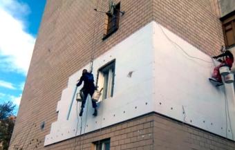 Что делать, если в квартире холодная стена?