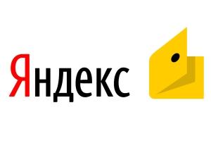 С помощью электронного кошелька Яндекс.Деньги