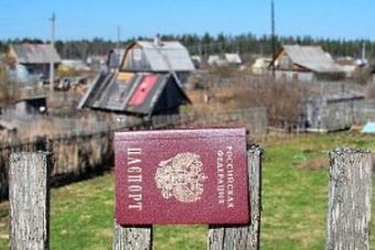 Можно ли прописаться на участке без дома в России?