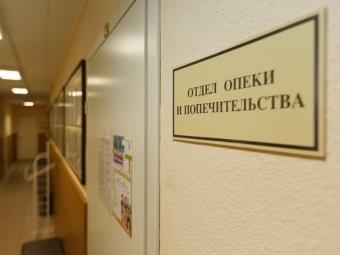 Разрешение на продажу квартиры от органов опеки