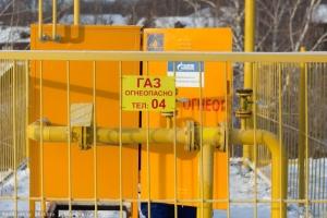 Федеральная программа газификации