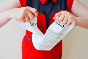 Как расторгнуть договор на продажу квартиры