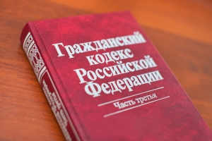 Имущественные права государственных публично-правовых образований