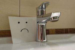 Шаг 3. Ограничение водоснабжения