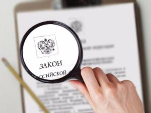 Подписание документов и расчет